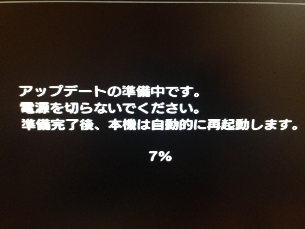 2016-06-04 03.21.34