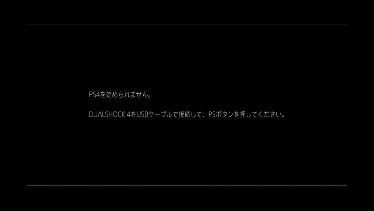 SnapCrab_NoName_2017-3-21_23-22-37_No-00