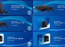 【PS4比較】PS4 Pro(CUH-7100)PS4スリム(CHU-2100)修理パーツも比較してみた!