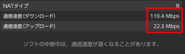 ダウンロード 遅い switch 【Nintendo Switch】更新データのダウンロード/アップデートが途中で止まる、進まない、遅いなと感じるときの対処方法