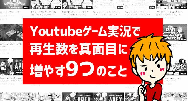 増やす Youtube インプレッション 数