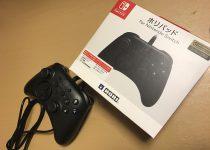 スイッチ ホリパッド 【Nintendo Switch対応 動画あり】を買ってみました。連射機能!【更新】